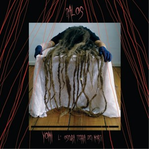 _alos-yomi-front